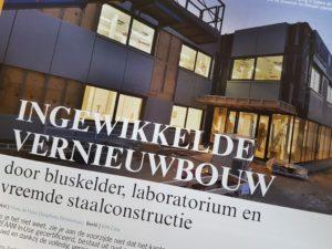 BYK-Cera, Deventer, Stedenbouw