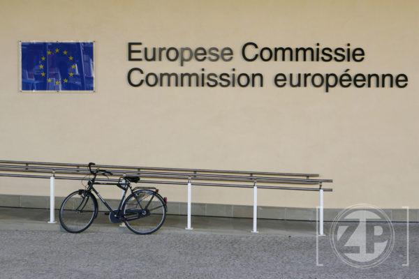 AVG, privacy, Europese Commissie © 2005 Patrick van Gemert